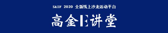 微信截圖_20200222145439.png